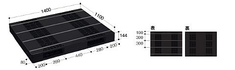 ZR-110140E-RR.jpg